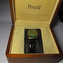 小曉名錶~~收藏家之25  PIAGET是伯爵18K 機械錶 寶石面 11/30日已轉售港商張老闆
