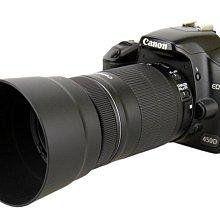 【玖肆伍3C館】Canon ET-63 遮光罩 55-250mm STM遮光罩750D STM鏡頭 可反裝 ET63