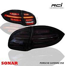 RC HID LED SONAR 保時捷 PORSCHE CAYENNE 958 LED 尾燈 跑馬方向燈
