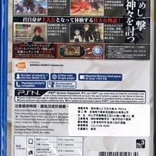 PSVITA - God Eater 2 噬神戰士2 日文版[亞力士電玩]