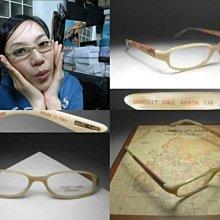 ALVIERO MARTINI 地圖眼鏡 乳色膠框皮革鏡腳 可配高度數小框 超級偶像陳怡帆示範款