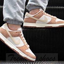 Nike Dunk Low PRM Curry 復古 低幫 麂皮 米白棕 咖喱 運動 滑板鞋 DD1390-100 男女