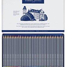 【橦年夢想】 可刷卡、可開統編收據、宅配免運_Faber-Castell 輝柏 Goldfaber 水性色鉛筆 36色
