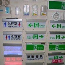消防器材批發中心  緊急出口燈 TS-C36 C級 方向燈 固定孔活動式可延用原來舊螺絲消防署認證F