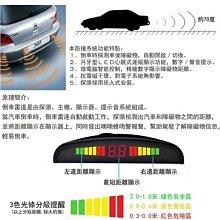 雙核心LED倒車雷達  4眼崁入式 黑. 白 .防水探頭22mm~顯示器 倒車雷達 型距離顯示