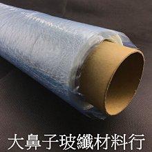(附發票)【CSM100】 玻璃纖維毯 100克 1.2X15m -大鼻子玻纖材料行