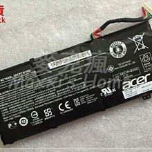 現貨全新ACER宏碁ASPIRE V15 NITRO VN7-591G-77A9 592G電池-542