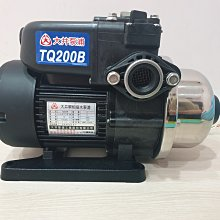 【泵浦五金】大井TQ200B*1/4HP電子穩壓加壓馬達*加壓機*低噪音 新款抗菌環保 非舊款TQ200