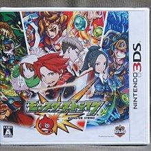 【月光魚 電玩部】現貨全新 純日版 3DS 怪物彈珠 日版日文