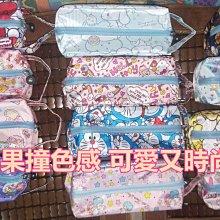 現貨/卡通大容量撞色 化妝包 鉛筆袋 鉛筆盒 收納包 雜物包 衛生棉包 超大容量 kitty 美樂蒂 哆啦A夢