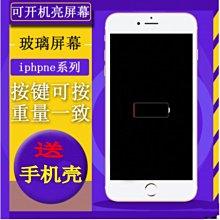 蘋果 模型機  蘋果 iphone6 6s 7 8 plus x手機 模型機 仿真可開機可亮屏 上交 遇見良品h93thv