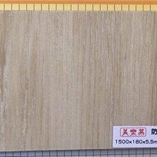 SPC石塑耐磨防水地板~6吋系列 宙斯橡木