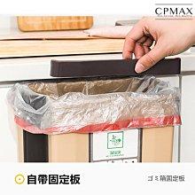 CPMAX 折疊垃圾桶 廚房壁掛式垃圾桶 廚房可折疊垃圾桶 車用垃圾桶 垃圾桶 壁掛式垃圾桶 折疊垃圾桶 H155-1
