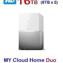 【開心驛站】WD My Cloud Home Duo 16TB(8TBx2)雲端儲存系統