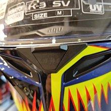 瀧澤部品 義大利 AGV K3 SV 原廠 下巴通風嘴蓋 鏡片微動開關 配件 備品 安全帽零件