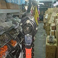 WIN 台灣製 FKS 3.2T*1.5M 手搖吊車 價格內詳 手拉吊車 電動吊車 絞盤 手動吊車 免運費