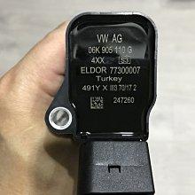 AUDI A4 A5 B8.5 考耳 06H905110E 共用料號 06K905110G