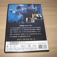 全新電影《縱橫四海》DVD 張國榮 鍾楚紅 周潤發 吳宇森作品