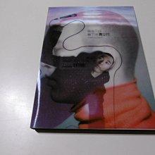 【sigmanet家庭百貨】全新黃立行~最後只好躺下來CD專輯