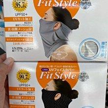 *LUCY 日韓生活館*日本Fit Style 高機能紫外線對策99.7% 涼感抗UV 半面防曬口罩 面罩 運動戶外
