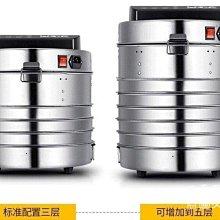3~5層110V乾燥機風乾機烘乾機零嘴寵物食品自製芒果乾肉乾水果蔬菜中藥烘乾TCQ