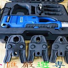 外匯嚴選 船井 FU-3060 自動回油 單相 110V 白鐵管 不銹鋼管 水管 壓接機 全新公司貨