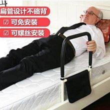 解憂zakka~ 床邊扶手可折疊老人輔助起身器老年人起床助力器孕婦借力防摔護欄