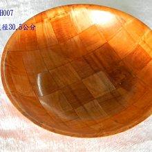 台灣製 古早味 竹盤 可放置水果 餅乾 蛋糕等等 不漏水 也可當沙拉碗
