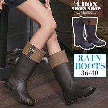 格子舖*【KN3661】愛上下雨天 防水PVC 英倫風消光霧面雙色拼接金釦修身 31CM長筒雨靴 雨鞋 2色