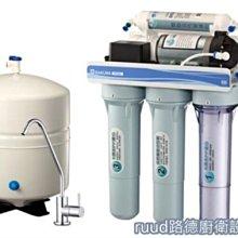 【路德廚衛】櫻花牌SAKURA廚下五道RO逆滲透濾水器 P022 濾心 一年份