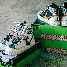 【Basa Sneaker】READYMADE × NIKE BLAZER MID