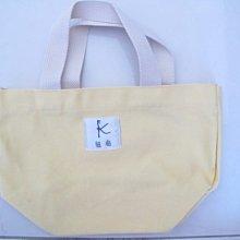 天使熊小鋪~日本組曲專櫃K手提包 黃色托特包~原價680~