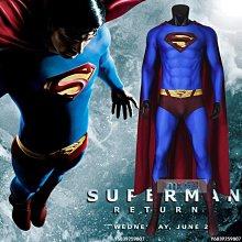 【可開發票】漫天際 超人歸來cos超人克拉克·肯特同款連體緊身衣cosplay服裝[Cos-精選]