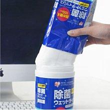 日本 愛麗絲 Iris  補充包 酒精濕巾 (100片) 殺菌 消毒 除菌 清潔 酒精 擦手 濕紙巾 立德清 (補充包)