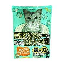 【🐱🐶培菓寵物48H出貨🐰🐹】(免運)日本環保紙貓砂》吸臭活性碳|咖啡|綠茶|變藍色紙砂8L特價270元