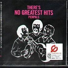 (日版全新未拆) PENPALS 2張一起賣- THERE,S NO GREATEST HITS + ROCK'EM ALL