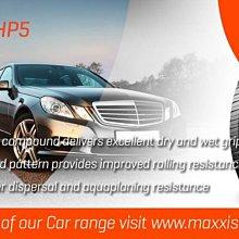 【汽噗噗】 MAXXIS 瑪吉斯 HP5 195/65/15需購4條現金完工價