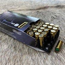 昊克生存遊戲-騎翼鶯歌 德國製 WALTHER 8mm PAK 拋棄式彈殼 空包彈 實心管裝飾彈  土耳其 50入
