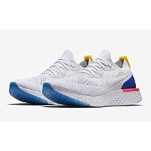 老夫子 Nike Epic React Flyknit (AQ0067-101)男(AQ0070-101)女 白藍