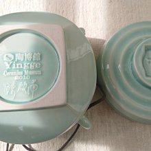 2010年陶博館陶瓷鍋