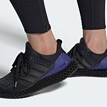"【E.D.C】Adidas Ultra 4D ""Core Black"" Release 科技鞋 黑藍 FW7089"