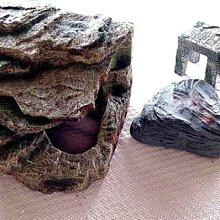 【 金王記拍寶網 】 (常5) H346 水族商品 浮石 烏龜石洞爬行休息區 仿石爬梯 造景石 共四件不分售