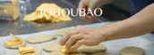 老麵發酵手作饅頭