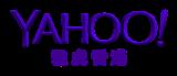 Yahoo 行動版