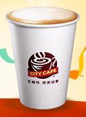 app抽咖啡