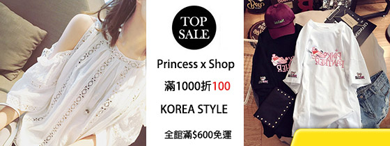 Princess Shop