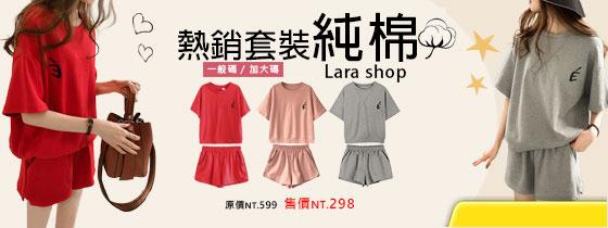 LARA SHOP