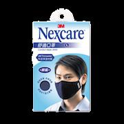 口罩/抗菌