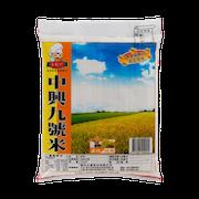 白米/糙米