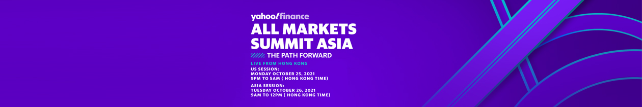 All Market Summit